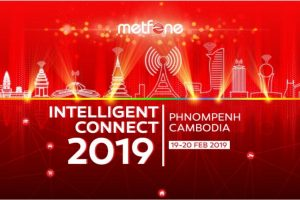 LUMI SMART HOME IN METFONE INTELLIGENT CONNECT 2019 | MIC 2019 PHNOMPENH