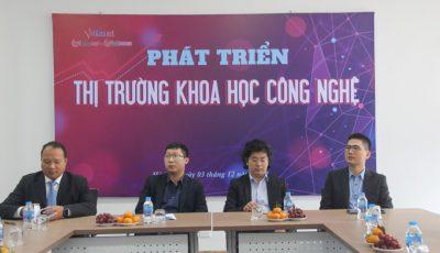 """Đại diện Lumi Việt Nam tham gia Tọa đàm """"Phát triển thị trường Khoa học công nghệ"""""""